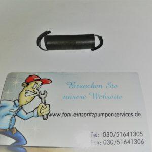 Bosch 1424650057
